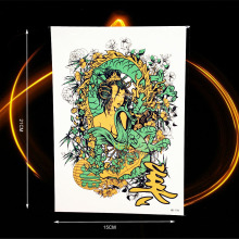 1PC 3D Green Dragon Fake Flash Armband Tattoo Stickers HHB-196 Water Transfer Henna Sexy Women Tattoo Paste Makeup Party Designs