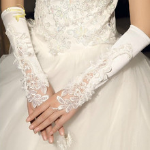 Bride Gloves long design wedding gloves lace fingerless mittens marriage accessories Gloves G024(China)