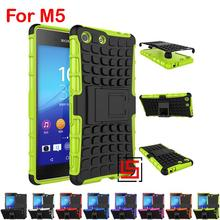 Cool Armor Rugged Hybrid Hard PC TPU ShockProof Back Phone Mobile Phon Case capa Cover Bag Cove For Sony Xperia Experia M5