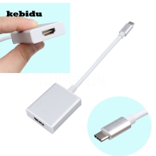 kebidu 2017 NEW USB 3.1 Type C USB-C to HDMI Adapter for Apple New Macbook Supports HDMI 1.4 and former versions(China)