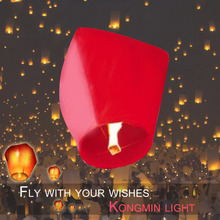 1PCS Beautiful Kongming Lantern Flying Wishing Lamp Sky Lanterns Wedding Birthday Party Decoration Chinese Lantern(China)