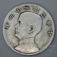 Silver dollar silver Long Yang coin ancient coin Silver Republic of China Sun Yat - sen in twenty - two years