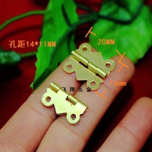 20*16MM Copper Butterfly Hinge  Lace Hinge  Wooden boxes hinge connection  180 degree hinge flat Wholesale