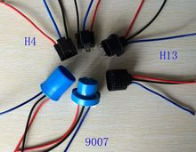 4pcs Car HID/Led lighting wireness/sockets H1/H3 H16 H4 H7 H8 H11 H13 9005/9006 9007 2504/PSX24W for all car makers models(China)