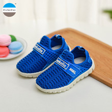 2017 New style 2 to 7 years old children casual sport shoes baby boy girl running shoes soft bottom toddler shoes kids sneaker(China)