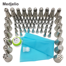 Medjelio 70Pcs Russian Tulip Nozzle Bakeware Icing Piping Tips Baking Pastry Cake Decorating Tools 1 pcs silicone bag 2 coupler(China)