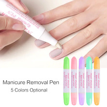 BlinkingNails Nail Corrector Pen Nail Accessories Cleaner Gel UV Gel Nail Polish Degreaser for Nails Manicure Removal Pen Colors(China)