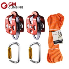 Outdoor Climbing Kit for 4:1 / 5:1 Pulley System With Twin Sheave Pulley Double Braid Rope For Garden Tree Working Hauling(China)