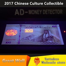 The Great Wall Money Not Currency Chinese Paper Banknotes Anti-Fake 100 Yuan China World Cultural Heritage(China)