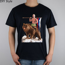 PUTIN RUSSIAN RIDING BEAR short sleeve T-shirt Top Lycra Cotton Men T shirt New DIY Style