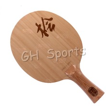 DHS 2017 New DI-HT ( DI HT HINOKI Surface, 7 Ply Wood) Table Tennis Blade Racket Cypress Ping Pong Bat(China)