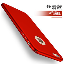 Luxury Red hard Plastic Matte Full protective Case For iPhone 8 Plus X Ten 6 7 Plus 5S 5 SE original cover For iPhone 6s Case