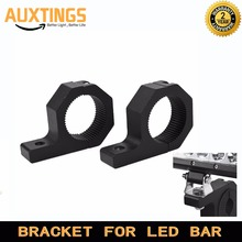 "FREE SHIPPING great Aluminum 52"" led light bar bracket for high power LED offroad driving light 4X4 Light Bar bracket led 12V(China)"