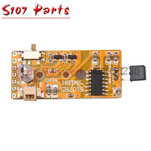 Wholesale Syma rc helicopter Receiver board for toys S107G spare parts PCB box aircraft parts s107 parts