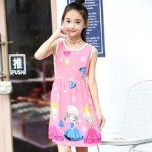 Kids Nightgown 2018 Children Ice Silk Summer Dresses Girls Baby Girl Sleepwear Home Children cotton silk nightdress 20#