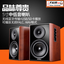 Denmark 40W*2 bluetooth active bass wood bookshelf speaker subwoofer USB/SD lossless play 220V(China)