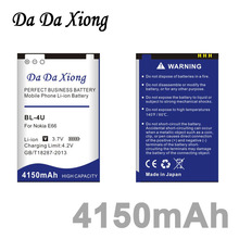 Da Da Xiong 4150mAh BL-4U Li-ion Phone Battery for Nokia E66 3120C 6212C 8900 6600S E75 5730XM 5330XM 8800SA 8800CA etc