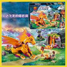 10503 Bela Elves Azari The Magical Bakery Fire dragon 41175 Building Blocks blockset Girls Princess Fairy compatiable with lego