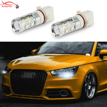 2 x P13W SH23W Car DRL LED Bulbs PSX26W Projector Fog Light 50W For Audi A4 B8 S4 Chevrolet Camaro Mercedes W212 C207 A207 E