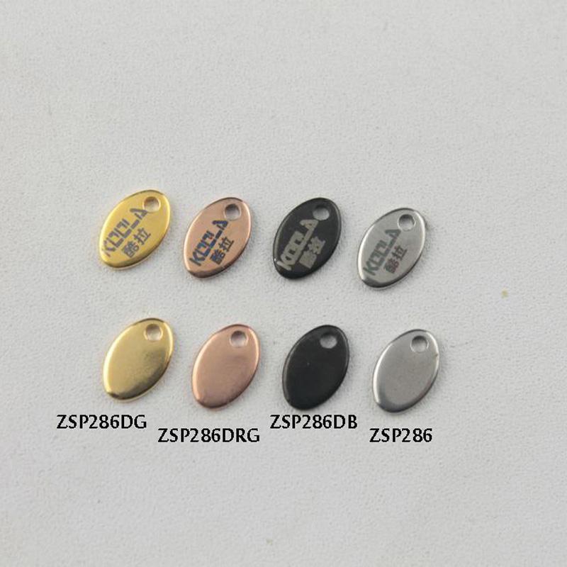 ZSP286-24