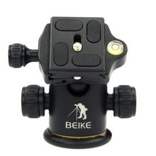 BEIKE Aluminum BK-03 Tripod Ball Head +Quick Release Plate Pro Camera Tripod Max load to 8kg(China)