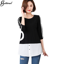 2017 Summer Fashion Casual Women T-shirt Print Letters Patchwork Tees Loose Style Plus Size Top Plus Size 4XL Tshirts Clothing
