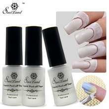 Saviland 1pcs Peel Off Liquid Tape Cream Fingernail Skin Protected Glue Easy to Clean Latex Nail Gel Polish Protected