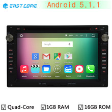 Android 5.1.1 Quad Core Car DVD Player for Volkswagen VW Passat B5 Bora Polo Golf 4 Sharan Jetta T4 T5 Lupo GPS Radio Stereo