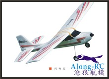 EPO RC airplane/RC MODEL HOBBY TOY 4 channel plane /wingspan 940mm CESSNA 747-1 RTF set(almost to fly)(China)