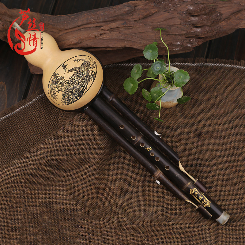 Chinese Flute Hulusi Gourd Bamboo Flauta Ethnic Professional Musical Instruments Beginners C/Bb Key Bambu Woodwind instrumento<br>