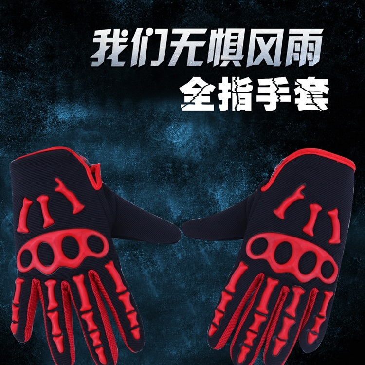 Mountain bike ghost claw skeleton refers to the short refers to the short bike riding equipment<br><br>Aliexpress