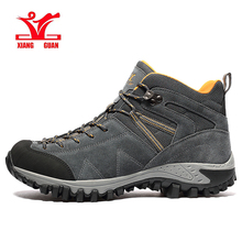 2017 free shipping xiangguan men's casual flat travel breathable fashion comfortable brand low price high quality shoes(China)