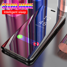 Clear Mirror Smart Phone Case 대 한 Samsung Galaxy S8 S9 Plus S7 Edge Case Flip Stand Cover 대 한 Samsung S9 s8 Plus 주 8 Case(China)