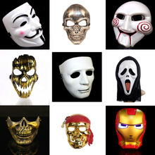 New Halloween Mask Slipknot Mask Joey Scary Mask Cosplay for Cosplay Masquerade Party Decoration Props Clown Ghost Horror Skull(China)