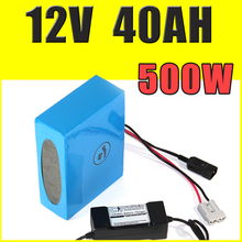 12V 40AH lithium battery super power electric bike battery 12.6V lithium ion battery pack + charger + BMS , Free customs duty
