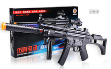 New electric plastic toy gun  mp5 submachine guns cosplay guns with Infrared Laser and Vibration Sound boys toy sniper guns