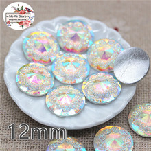 100pcs shiny AB color flower imitation rhinestones Flat back Cabochon Art Supply Decoration Charm Craft DIY 12mm(China)