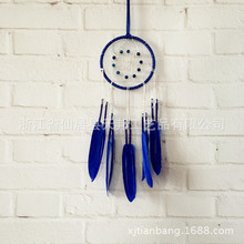Indian style dreamcatcher Home Furnishing decoration  hand knitting birthday gift  car hanging 3colors