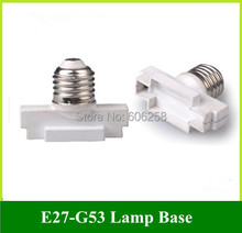 E27 turn G53 lamp parts lamp converters LED light lamp accessories 10pcs