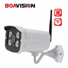BOAVISION HD 720P WIFI Wireless IP Camera 960P 1080P Outdoor Bullet IR 20M Surveillance Waterproof P2P View WI-FI CCTV Camera