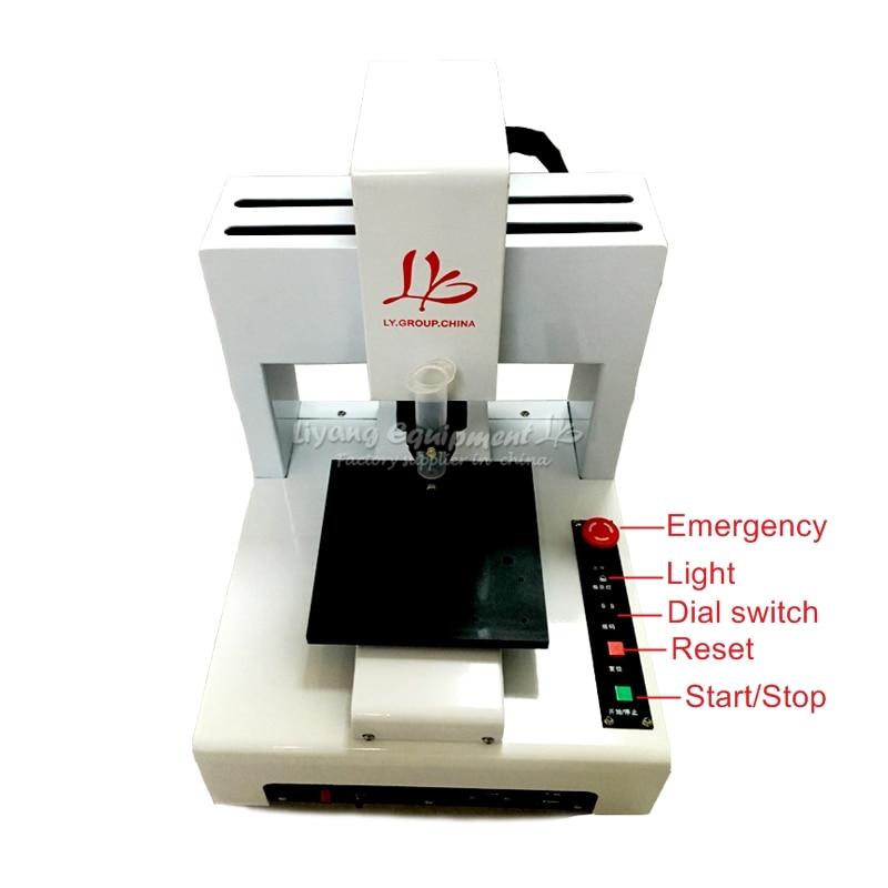 LY 221 dispenser (3)