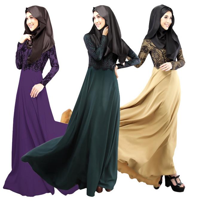 Женские Платья Мусульманские Интернет Магазин