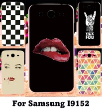 Hard Plastic Phone Cases For Samsung Galaxy Mega 5.8 I9150 GT I9152 Phone Shell Fashionable DIY Pictures Mobile Phone Cover
