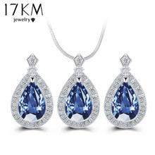 Buy 17KM Fashion Blue Crystal Water Drop Jewelry Set Necklace set African Beads Charms Maxi Earrings Statement Wedding Jewelry Set for $2.49 in AliExpress store