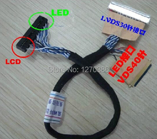 Free Shipping!!! Laptop LCD screen EDID chip data read cable LCD LED 2-in-1 online reader wire module(China)