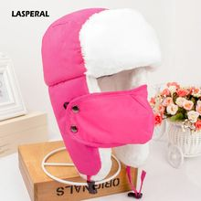 LASPERAL Hot Sale Winter Cotton Boys Girls Lei Feng Hat Outdoor Windproof Ear Protection Thicken Warm Cap With Masks Skiing Hats