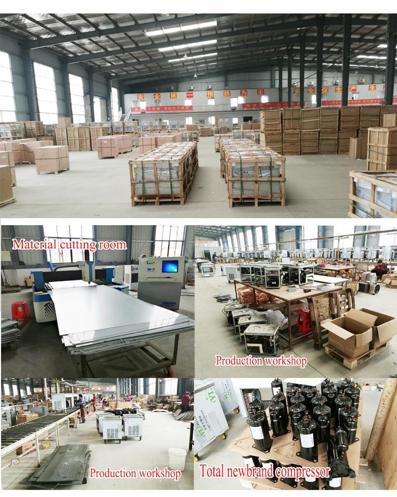 5 Factory