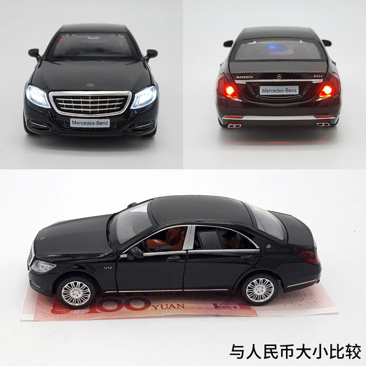 132 For TheBenz Maybach S600 (20)