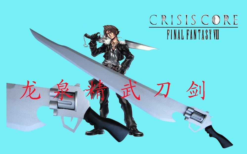 Final fantasy guns