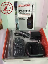 PUXING PX-888K UHF VHF DUAL BAND DUAL DISPLAY DUAL STANDBY PROFESSIONAL FM TRANSCEIVER 5 tone Black Color(China)